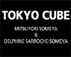 Coiffeur Tokyo Cube Hyeres